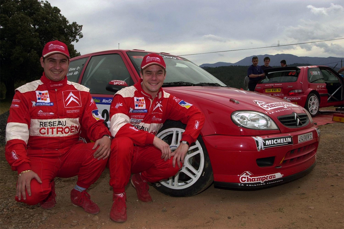 Citroen Saxo Super 1600